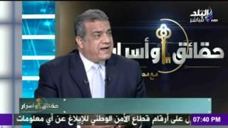 بالفيديو.. سعد الزنط: «اللي هاينزلوا 25 يناير هينضربوا بالجزمة»