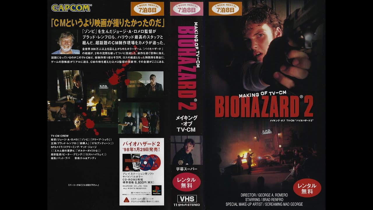 MAKING OF TV-CM BIOHAZARD 2 - George A. Romero