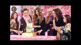 Good Morning Pakistan - Nida Yasir's Birthday Celebrations - Top Pakistani show