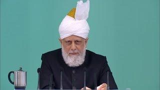Sermon du vendredi 15-05-2015: Le véritable statut du Saint Prophète Muhammad (s.a.w.)