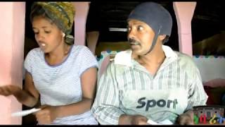 HDMONA Old Eritrean Comedy : ሓድጉ ብ ግርማይ ሞኮነን (ጅግኑ) Hadgu by Grmay Mokonen