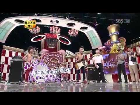 Japanese kids band on korea starking 1/2