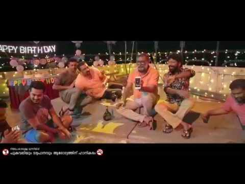 Honey Bee 2.5 Official Video Song | Aminathatha | Shyju Anthikad | Asif Ali | Lal