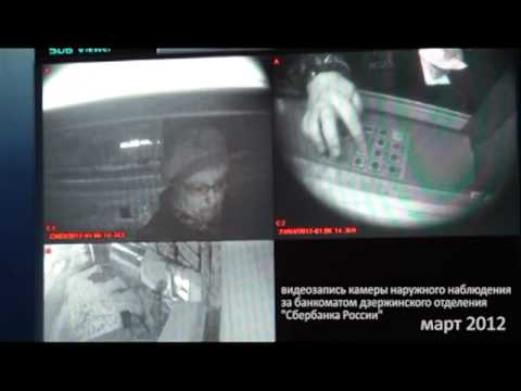 Две камеры в банкомате? -
