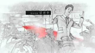 tvN Queen In hyun