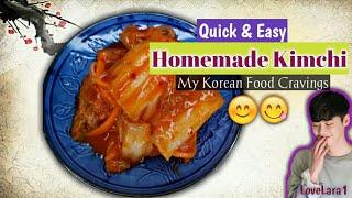 How to make Easy Kimchi (막김치)   Homemade DIY Filipino Style Kimchi   My Korean Food Cravings