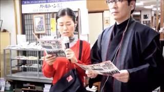 栃木市の着物専門店 丸森・蔵の街の呉服屋 FMくらら857生中継