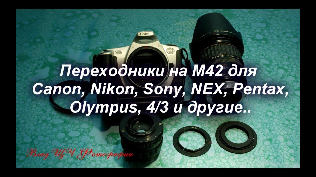 Купить фотоаппарат компактный olympus tg-5 black по доступной цене в интернет-магазине м. Видео или в розничной сети магазинов м. Видео города.