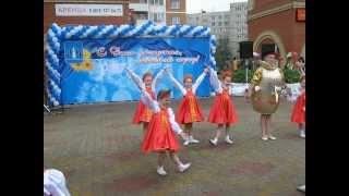 День города Раменское 2012, танец 'Самовар'