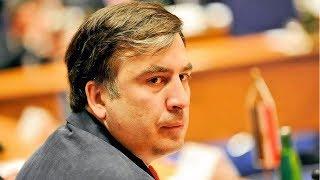 Саакашвили: «Грузия готовится к капитуляции перед Россией»