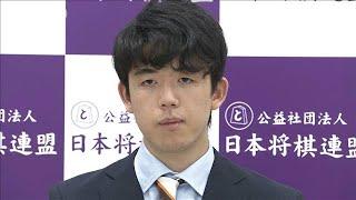 棋聖戦へ!将棋の藤井聡太七段が会見 ノーカット(20/06/04)
