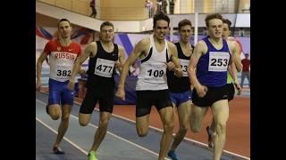 Первенство России среди юниоров. Бег 800 метров