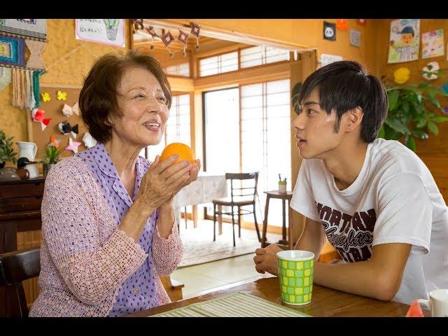 戸塚純貴、藤原令子、山崎一、水野久美ら出演!映画『ケアニン~あなたでよかった~』予告編