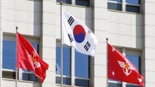 Шаг первый: Южная Корея предложила КНДР начать переговоры