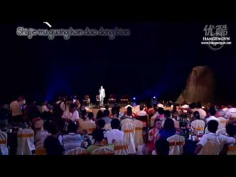 [Vietsub+pinyin] Han Geng - The World Is Watching China in Sanya, Hainan