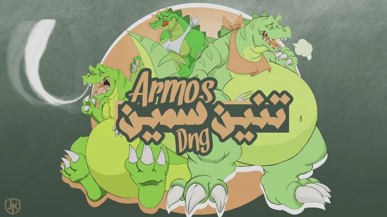 Download Armos - تنين سمين - diss on black dragon