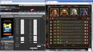 Конкретный пример расчета бонусов и слива в игре Войны Престолов.