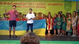 ФИНАЛ И НАГРАЖДЕНИЕ(Выступление ансамбля народного танца