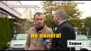 Боби Ваклинов на борба срещу наглото паркиране
