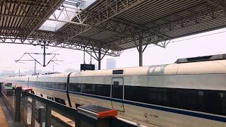 CRH1A通過明珠站 China High-Speed Railway
