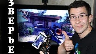 Moga Pro - Превращаем телефон в игровую консоль