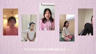 Tabidachi no Hi ni - Japanese Chorus - ボイトレクラス合唱曲