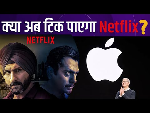 Is Apple TV Plus Better Than Netflix And Amazon Prime❓ Netflix,Amazon Prime Video🔥