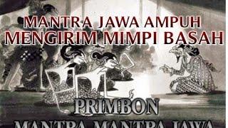 """MANTRA JAWA AMPUH """"UNTUK MENGIRIM MIMPI BASAH"""" KEPADA SESEORANG YANG ANDA INGINKAN !!"""