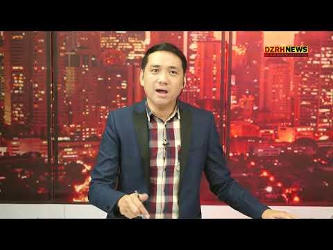 MBC Network News - November 17, 2017