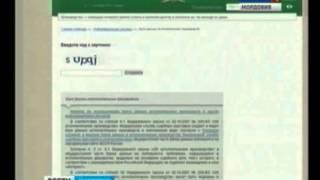 Федеральная служба судебных приставов презентовала предпринимателям Мордовии сайт, где можно узнать