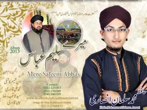 Mere Saleem Abbas Tarana By Hafiz Salman Ansari New Album 2013