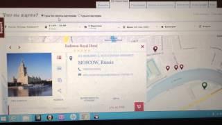 Отели Москвы со скидкой(Живи в отеле 5* по цене номера 3*, 2013-12-11T10:41:17.000Z)