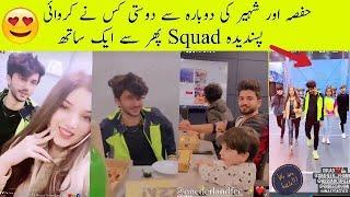 Hafsa & Shaheer Again Together || Fav Squad Together Enjoy In PlayLand || Rabeeca khan & Hussain
