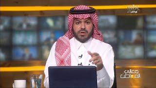 """تعليق علي العلياني على مقطع الفيديو المتداول لوالد يضرب ابنته بـ """"شاكوش""""."""