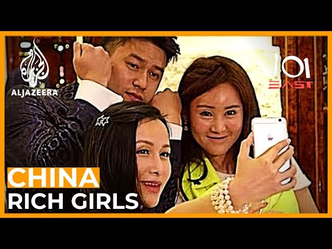 🇨🇳 China's Rich Girls | 101 East