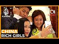 🇨🇳 China's Rich Girls | 101 East | 中国富有的女孩