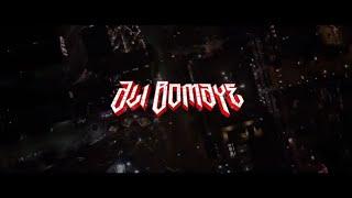 The Game - Ali Bomaye ft. 2 Chainz, Rick Ross Instrumental (Prod The Smiley Face Killer)