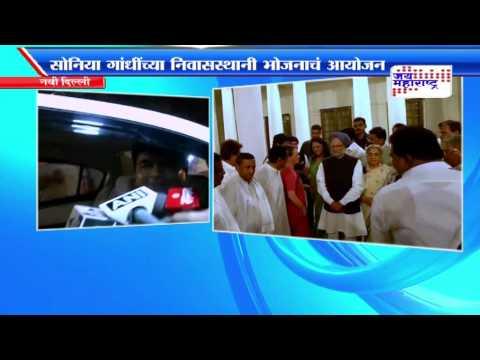 Mamohan singh Farewell