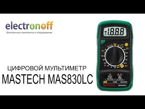 Mastech. Мультиметр автомобильный MS6231