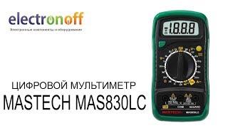 Мультиметр Mastech MAS830LC как пользоваться. Обзор режимов. Видеообзор от Electronoff
