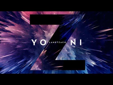 Yoni Z - LANETZACH [Official Audio] לנצח - Z יוני