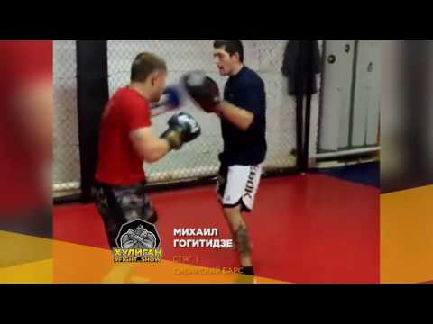 Mihail Gogitidze profile - HOOLIGAN FIGHT SHOW #2