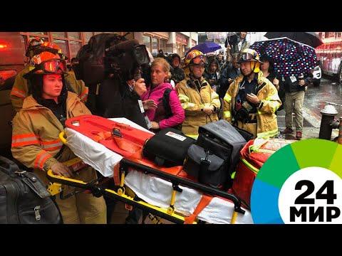 При жесткой посадке вертолета в Нью-Йорке погиб пилот - МИР 24