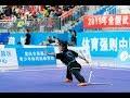 Women's Three Section Staff 三節棍 sanjiegun 第4名 上海体院 龚艳波 8.81分 2019年全国武术套路冠军赛(传统项目) wushu kungfu