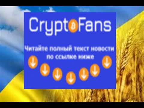 в Украине пройдет масштабная блокчейн-конференция BlockchainUA