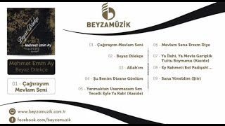 Mehmet Emin Ay - Allah'ım