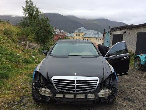 Пробный первый выезд! Mercedes W221 за 265.000 р.  Эпизод 9.
