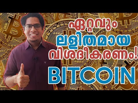 What is Bitcoin & How it Works? Most Easy Explanation for Be