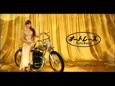 画像: サトマヤ主演、2012オートレースCM「ヴィーナス」篇30秒 www.youtube.com
