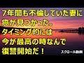 【修羅場】妻は浮気「あん凄い♡」親子丼♡S X下半身を濡らしてち ぽを入れた! - YouTube
